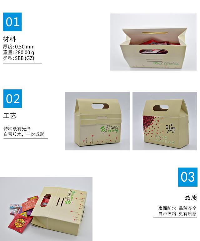 包装盒-手提盒.jpg